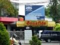 Bandeng Bonafide (34) – Pandanaran Semarang