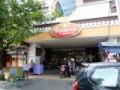 Dyriana Bakery dan Cafe – Pandanaran Semarang