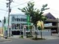 Energy Store Fashion – Tembalang Semarang