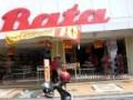 Bata Shoes – Pemuda Semarang