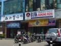 BPR GUNUNG RIZKI Kantor Kas Gajah Mada – Semarang
