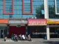 Sin She Sari Alam – Jl. Dr. Cipto Semarang