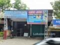Mina Jaya Pet Shop