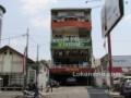 Duta Indah Studio Photo